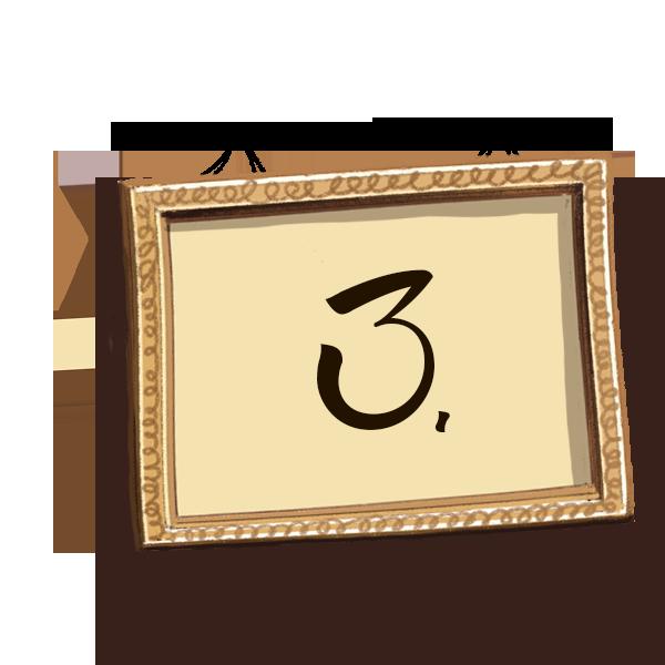 Bilderrahmen Nummerierung 3