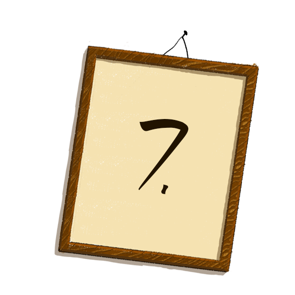Bilderrahmen Nummerierung 7